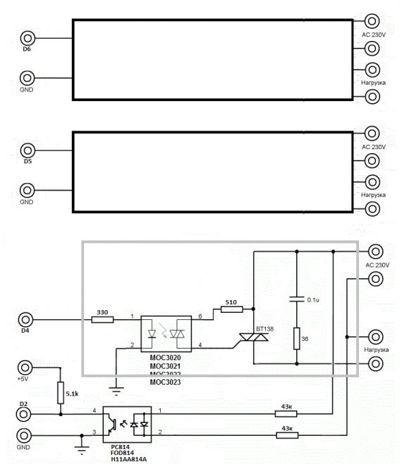 Схема dimmer на 3 канала