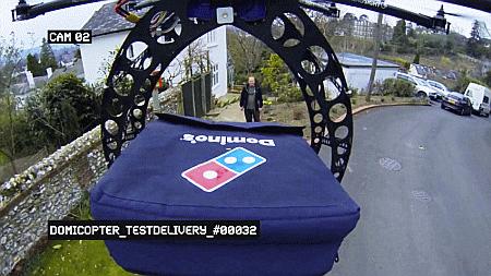 Дрон доставил пиццу